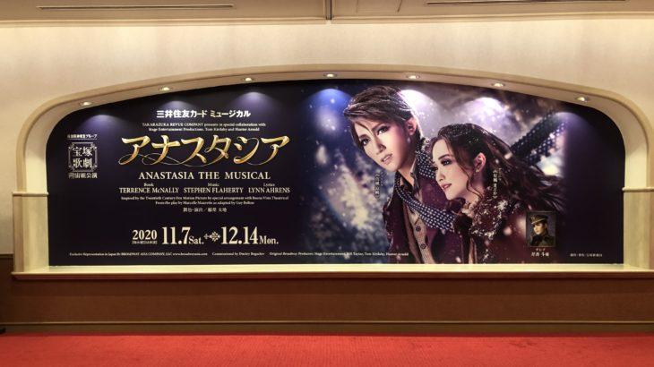 【宝塚】宙組トップ娘役星風まどか、専科へ異動