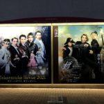 宝塚雪組『fff-フォルティッシッシモ-』~歓喜に歌え!~が提示した新しい宝塚の「愛」の形-中本千晶著『宝塚歌劇は「愛」をどう描いてきたか』より