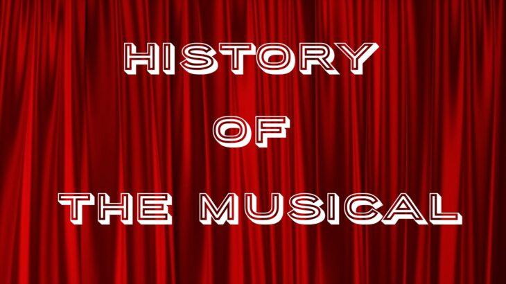ざっくり分かるミュージカルの歴史 vol.0-前史
