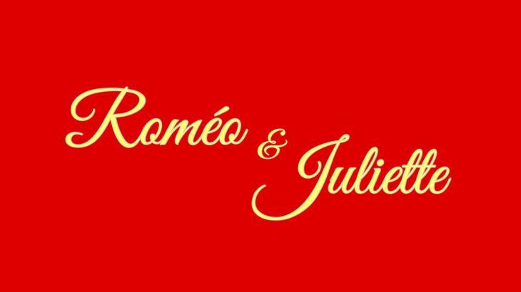 【感想】宝塚星組A日程『ロミオとジュリエット』も相変わらずパワフルでキラキラの世界だった。